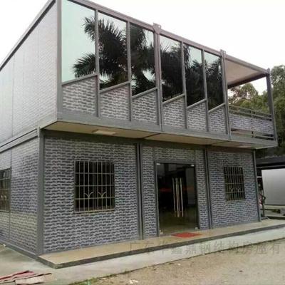 青砖纹两层集装箱房(装修公司)_建企商盟-建筑建材产业的云采购联盟平台
