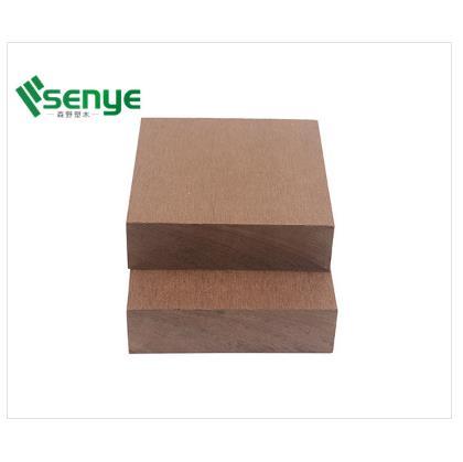 实心板SY100H30A_建企商盟-建筑建材产业的云采购联盟平台