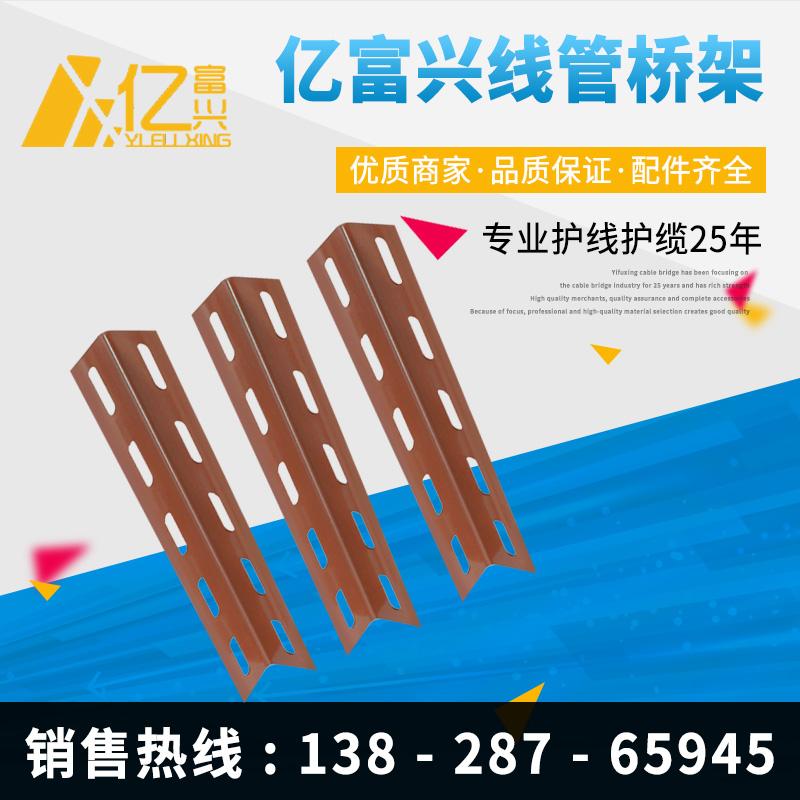 烤漆万能角铁30*30_建企商盟-建筑建材产业的云采购联盟平台