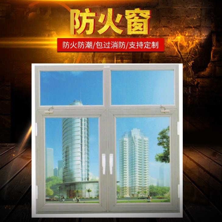隔热防火窗_建企商盟-建筑建材产业的云采购联盟平台