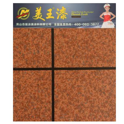 多彩花岗岩M-922_建企商盟-建筑建材产业的云采购联盟平台
