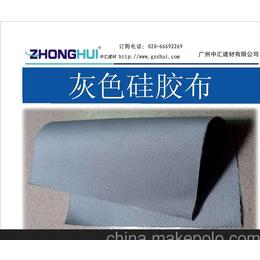 灰色硅胶布 灰色防火布_建企商盟-建筑建材产业的云采购联盟平台