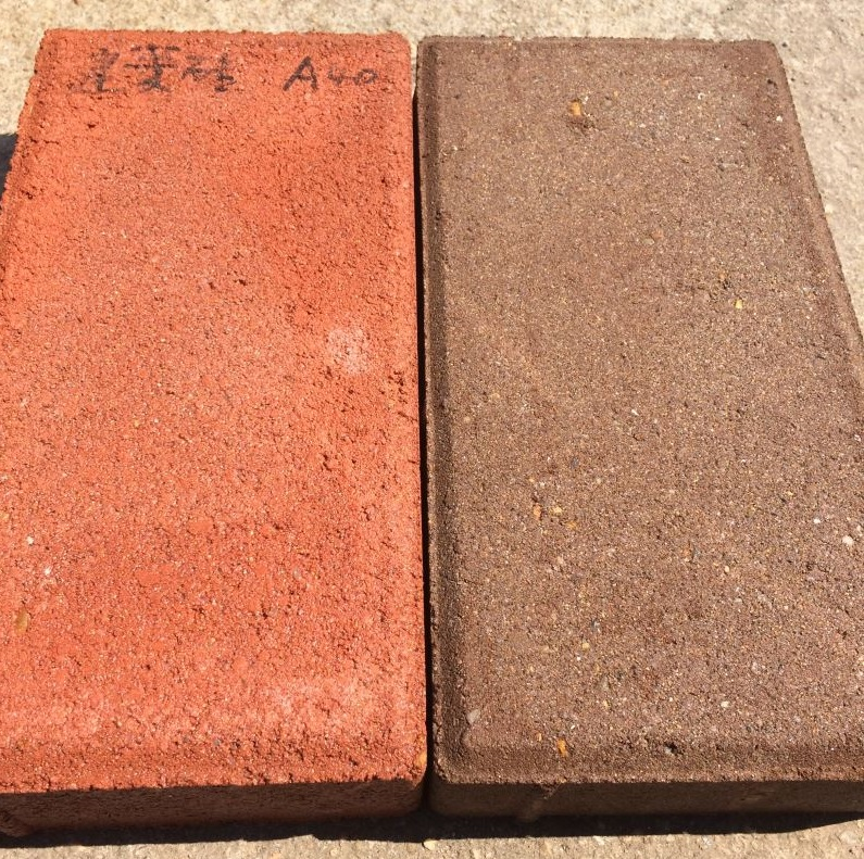 建菱砖_建企商盟-建筑建材产业的云采购联盟平台