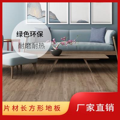地板pvc地板胶阿姆思特厂家直销定制片材地板贴 室内地板塑胶地板_建企商盟-建筑建材产业的云采购联盟平台
