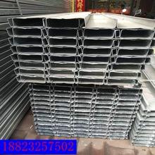 镀锌C型钢_建企商盟-建筑建材产业的云采购联盟平台