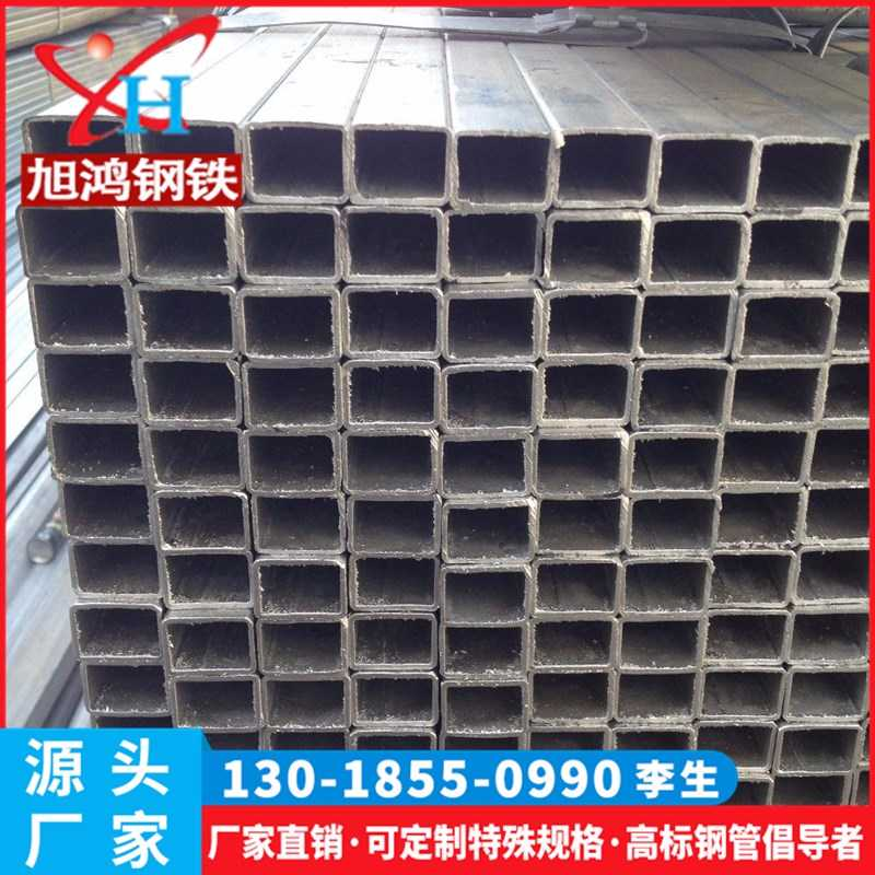广东工厂批发 方管 方矩管 特殊规格可定做_建企商盟-建筑建材产业的云采购联盟平台