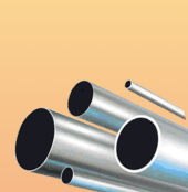钢材_建企商盟-建筑建材产业的云采购联盟平台
