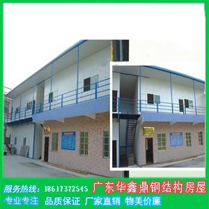 楼顶钢构加层(装修公司)_建企商盟-建筑建材产业的云采购联盟平台