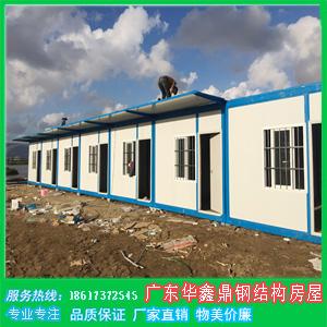可拆卸集装箱_建企商盟-建筑建材产业的云采购联盟平台