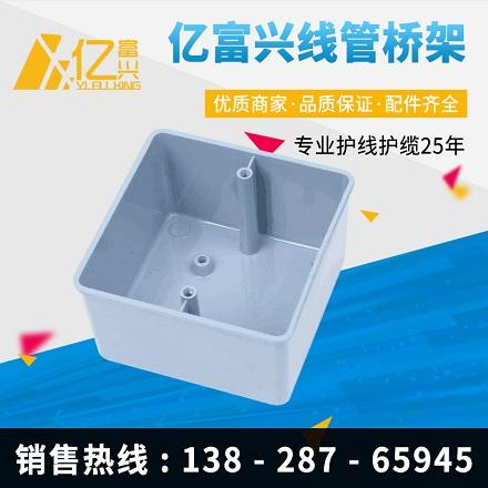 铝合金防水盒_建企商盟-建筑建材产业的云采购联盟平台