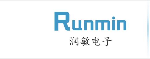 深圳市润敏电子有限公司