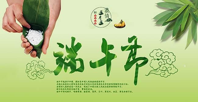 广东宏际|粽情粽礼,情深意粽,端午安康