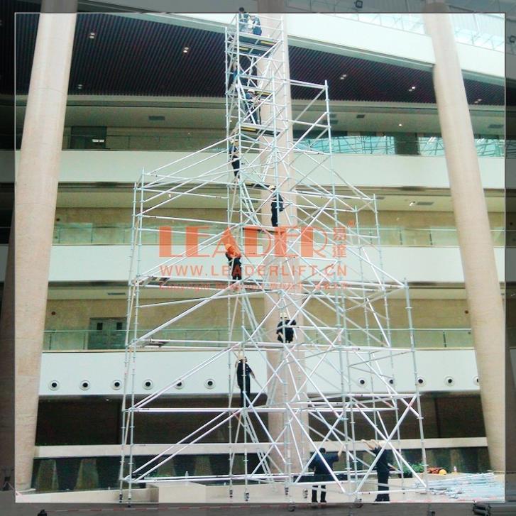 24米多功能快装铝合金脚手架_建企商盟-建筑建材产业的云采购联盟平台