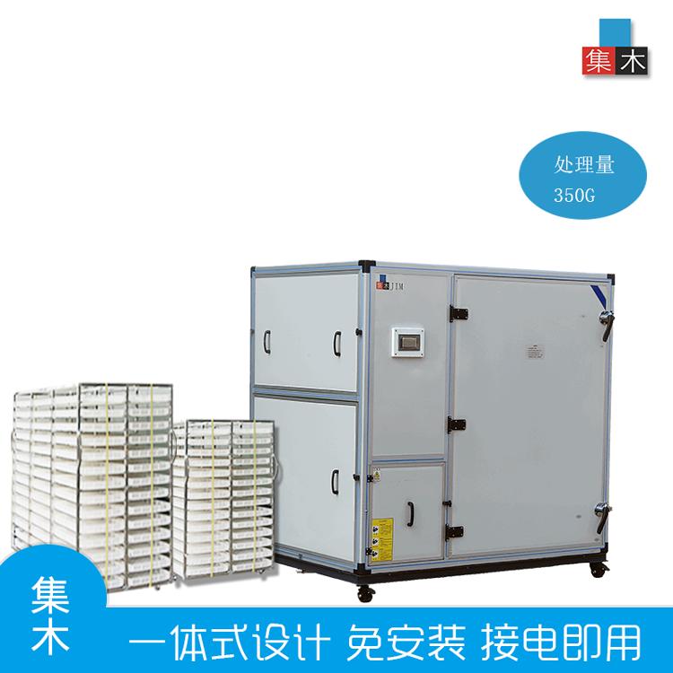 除湿型一体机_建企商盟-建筑建材产业的云采购联盟平台