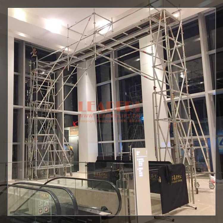 跨障碍高空作业施工平台 推荐盘扣式全能脚手架 可定制_建企商盟-建筑建材产业的云采购联盟平台