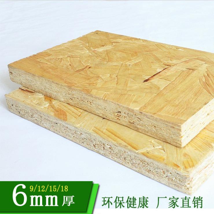 杨木生态免漆墙板实木板无醛欧松板osb板定向刨花板18mm01_建企商盟-建筑建材产业的云采购联盟平台