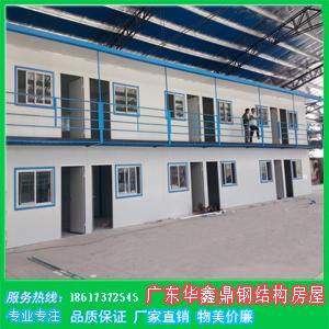 两层豪华平顶板房(装修公司)_建企商盟-建筑建材产业的云采购联盟平台