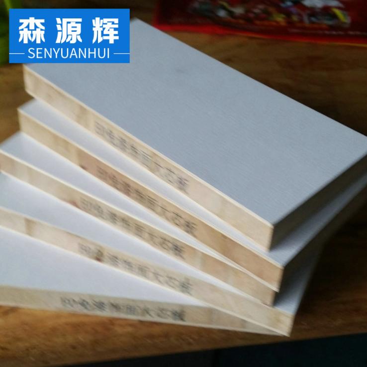 EO免漆饰面大芯板 高档环保贴面大芯板_建企商盟-建筑建材产业的云采购联盟平台