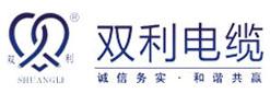 广东双利电缆有限公司_建企商盟-建筑建材产业的云采购联盟平台