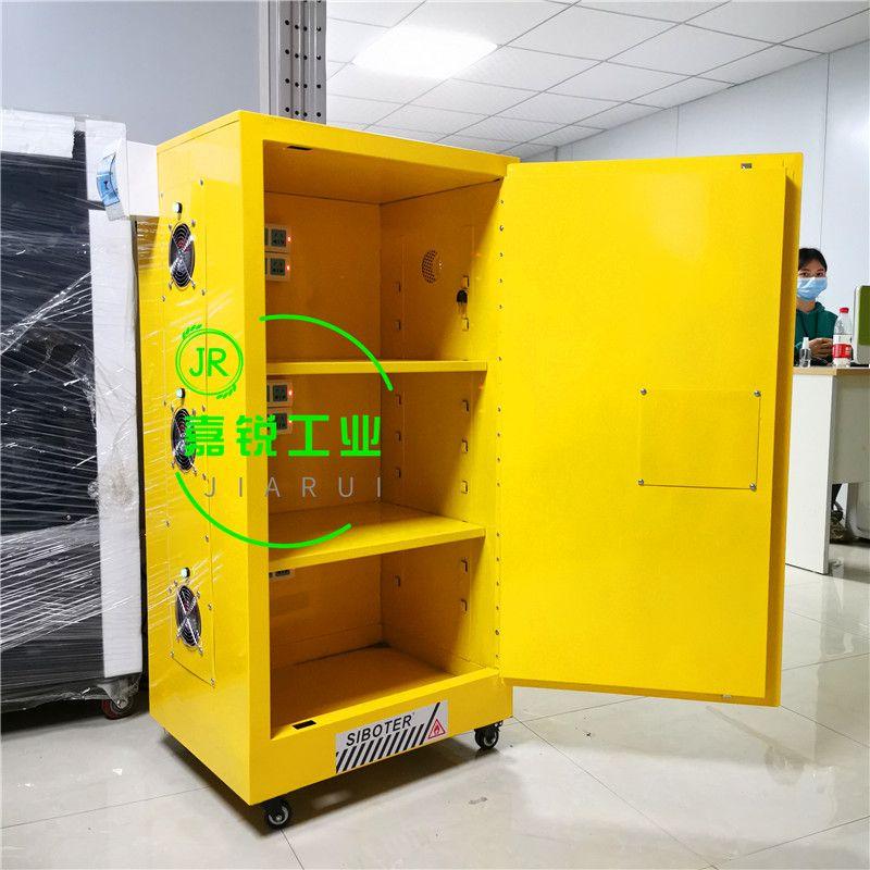 防火防爆电池柜电池充电柜_建企商盟-建筑建材产业的云采购联盟平台