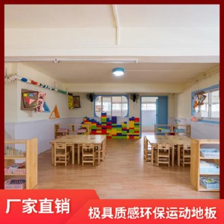 pvc地板卷材室内复合地板幼儿园pvc防水防滑地板商用地板自粘地板_建企商盟-建筑建材产业的云采购联盟平台