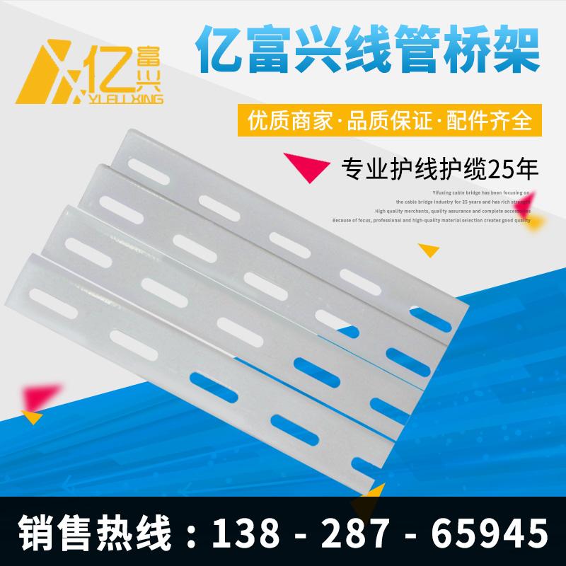 镀锌万能角铁40*40_建企商盟-建筑建材产业的云采购联盟平台