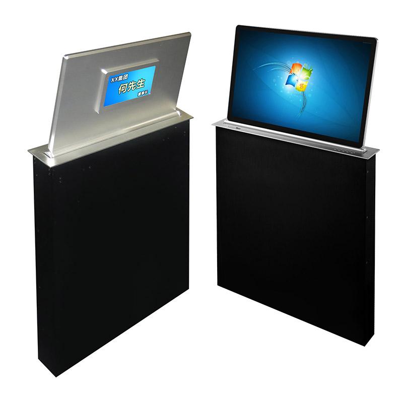 超薄带电子桌牌液晶升降器_建企商盟-建筑建材产业的云采购联盟平台