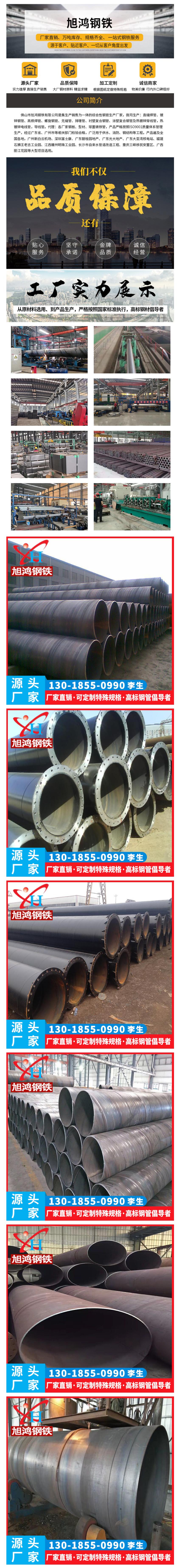 厂家定制大口径预埋圆管 双面埋弧焊接钢管 q235b 现货埋铁圆管-阿里巴巴.png