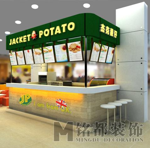 杰克薯仔餐饮连锁店_建企商盟-建筑建材产业的云采购联盟平台