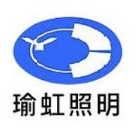 中山市瑜虹照明科技有限公司_建企商盟-建筑建材产业的云采购联盟平台
