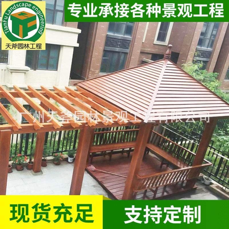 防水耐磨工艺水泥木纹板_建企商盟-建筑建材产业的云采购联盟平台