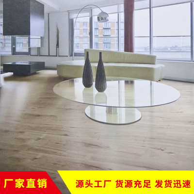 塑胶地板革PVC地板 商用环保工程水泥工地活动板房地板厂家批发_建企商盟-建筑建材产业的云采购联盟平台
