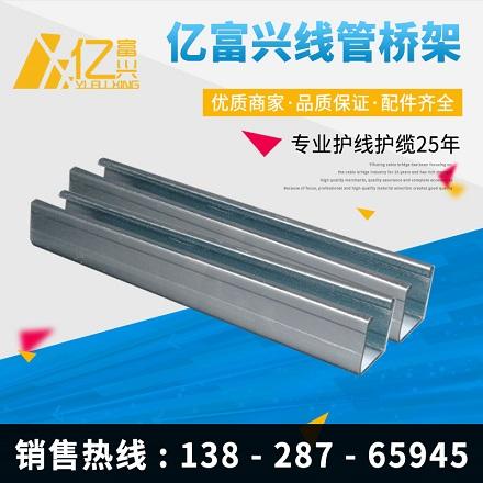CC型钢41*41*1.5_建企商盟-建筑建材产业的云采购联盟平台