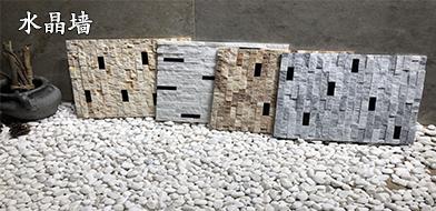 幕墙配件_建企商盟-建筑建材产业的云采购联盟平台