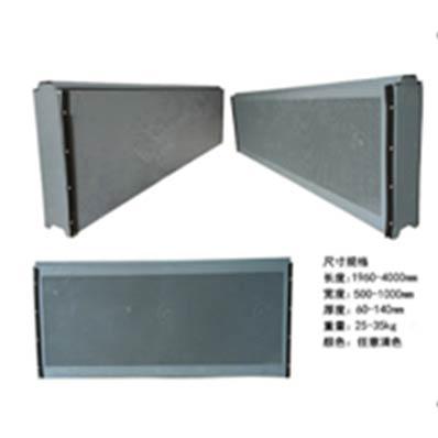 金属、非金属、非金属仿真金属、吸音板介绍_建企商盟-建筑建材产业的云采购联盟平台