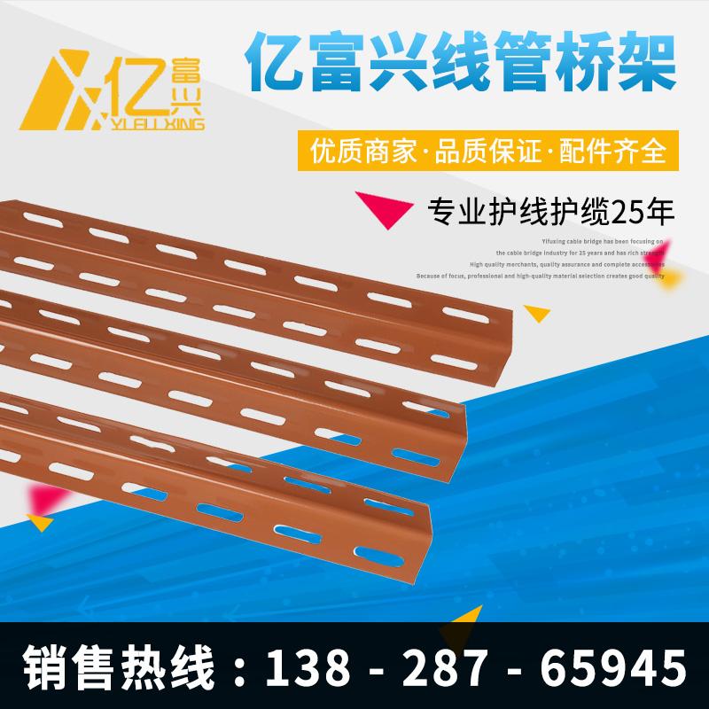 烤漆万能角铁40*40_建企商盟-建筑建材产业的云采购联盟平台