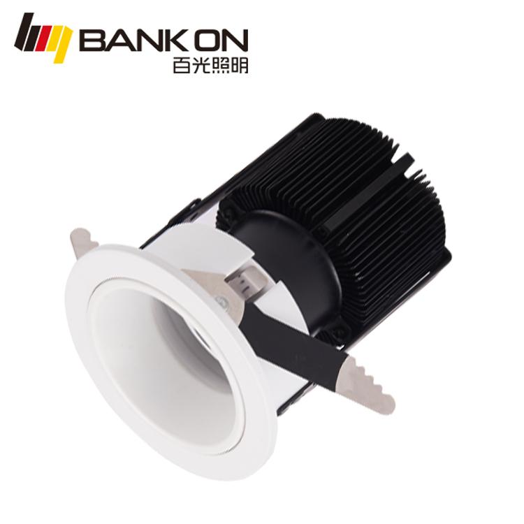 百光LED射灯_建企商盟-建筑建材产业的云采购联盟平台