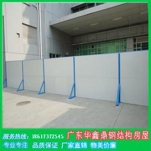 彩钢夹心板围墙_建企商盟-建筑建材产业的云采购联盟平台