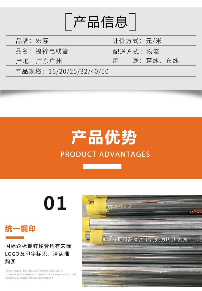 宏际电线管_05.jpg