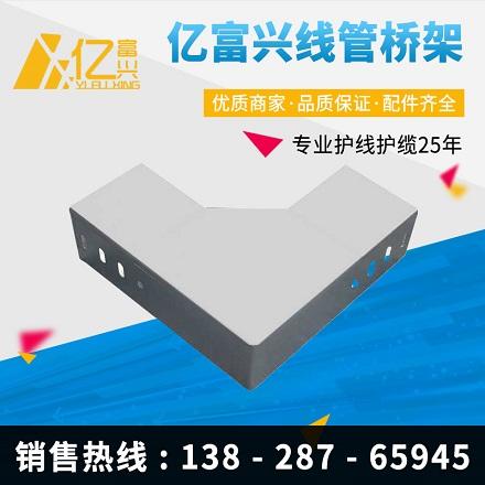 水平弯头2_建企商盟-建筑建材产业的云采购联盟平台