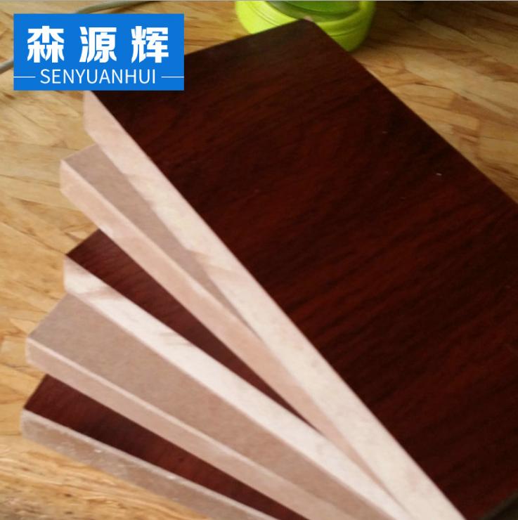中纤板E1级家具板材三聚氢氨免漆板中密度板定制颜色_建企商盟-建筑建材产业的云采购联盟平台