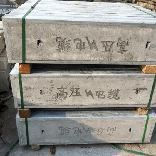 电缆沟盖板_建企商盟-建筑建材产业的云采购联盟平台