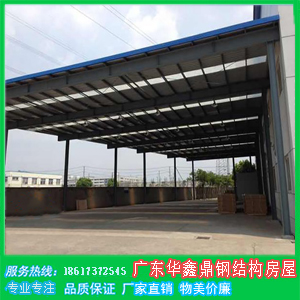 楼顶雨棚_建企商盟-建筑建材产业的云采购联盟平台