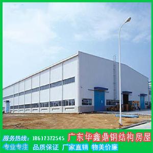 坡顶钢结构厂房(装修公司)_建企商盟-建筑建材产业的云采购联盟平台