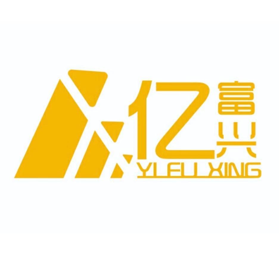 深圳市亿富兴线管桥架实业有限公司_建企商盟-建筑建材产业的云采购联盟平台