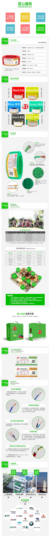 1.5平方BV线批发家装插座无氧铜芯绝缘导线广东国标单芯电线电缆-阿里巴巴.png