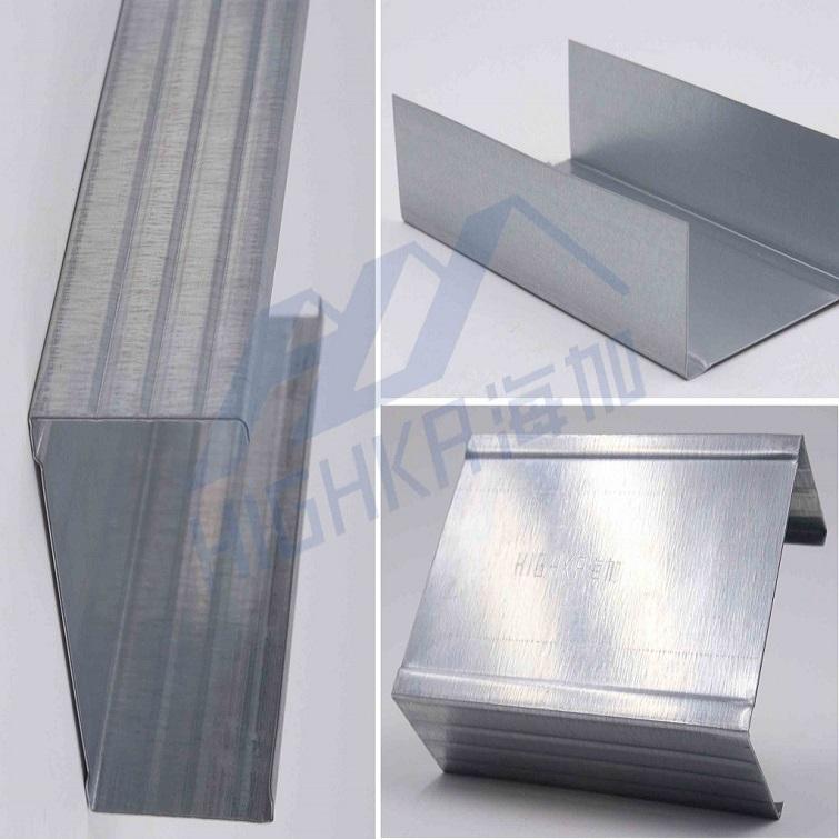 海加隔墙轻钢龙骨系列_建企商盟-建筑建材产业的云采购联盟平台