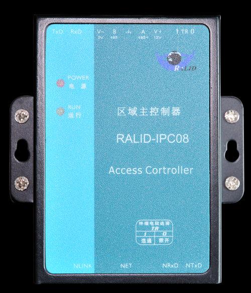 RALID-IPC08区域主控制器_建企商盟-建筑建材产业的云采购联盟平台