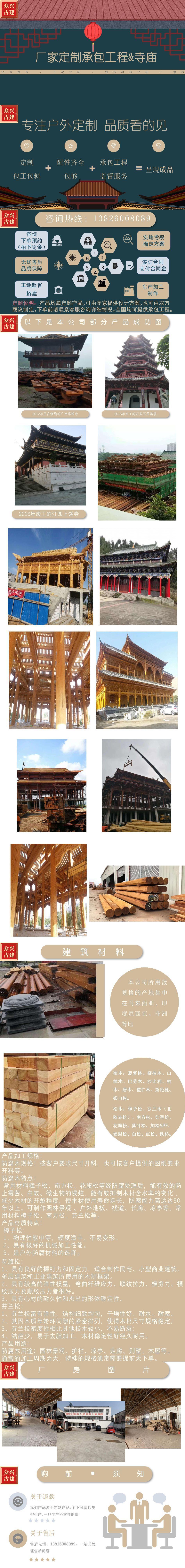 古木建筑寺庙01.jpg