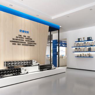 安时达办公室_建企商盟-建筑建材产业的云采购联盟平台